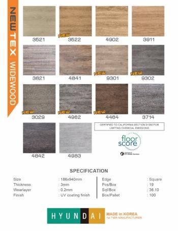 Widewood 3mm Vinyl Tiles (Hyundai)